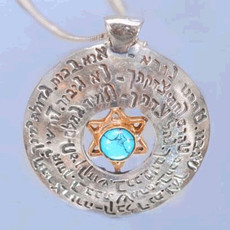 Kabbalah Ana Bekoach Ateret Pendant With An Inserted Gem