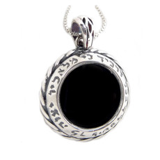 Kings Guard Blessing Silver Pendant with Onyx Stone