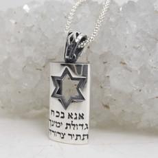 Silver Megila Kabbalah Pendant With Ana Bekoach Prayer