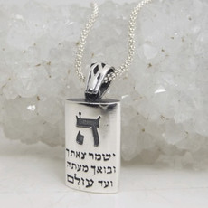 May The Lord Protect You Kabbalah Pendant From Silver - 10195