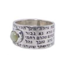 Ana Bekoach Silver Ring With Chrysoberyl Stone