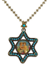 Michal Negrin Classic Star Of David Necklace - 100-125620
