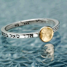 Kabbalah Ring For Prosperity