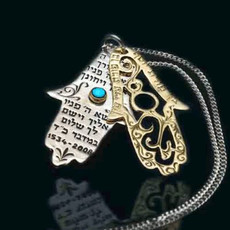 Israeli Jewlry Hamsa With Priestly Blessing