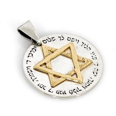 Moriah Kabbalah Talisman W/ Priestly Blessing