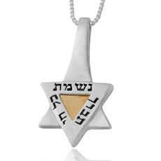 5 Metals Soul Of My Life Kabbalah Pendant