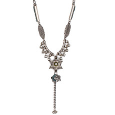 Ayala Bar Jewelry Stars Of David