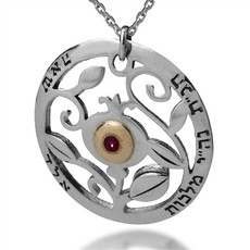 Pomegranate Pendant for Blessing and Protection by Haari