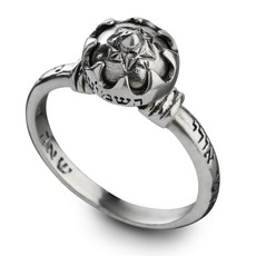 Silver HaShmi'ini Ring by Haari