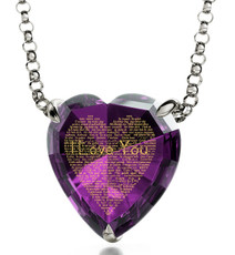 Inspirational Jewelry Silver Heart I Love You in 120 Languages Necklace