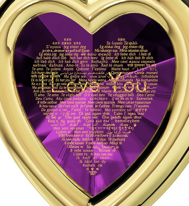 Nano Jewelry Gold Framed Heart I Love You in 120 Languages Necklace