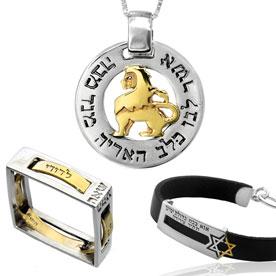 Kabbalah Jewelry