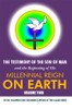 The Testimony of the Son of Man and the Beginning of His Millennial Reign on Earth: Volume Two by Dr. Solomon Udo Solomon (Captain of the Called Ones)