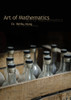 Art of Mathematics
