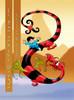 Li Pan and the Dragon