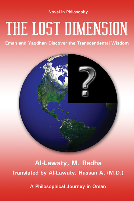 Novel in Philosophy The Lost Dimension - Eman and Yaqdhan Discover the Transcendental Wisdom: A Philosophical Journey in Omam