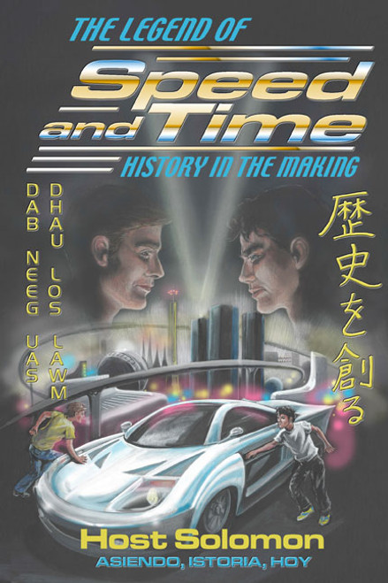 The Legend of Speed and Time