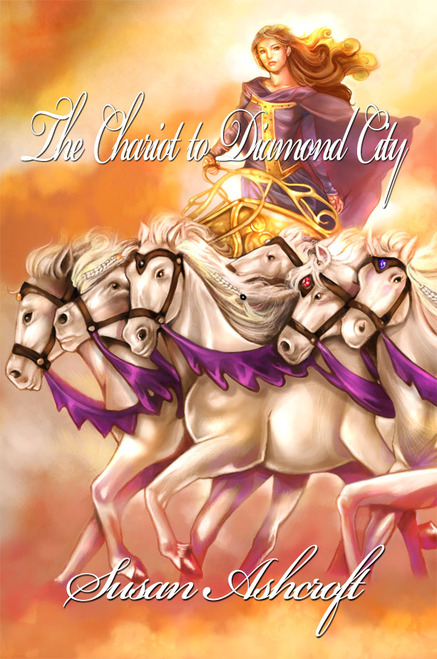 The Chariot to Diamond City