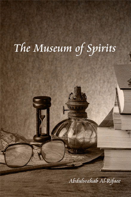 The Museum of Spirits