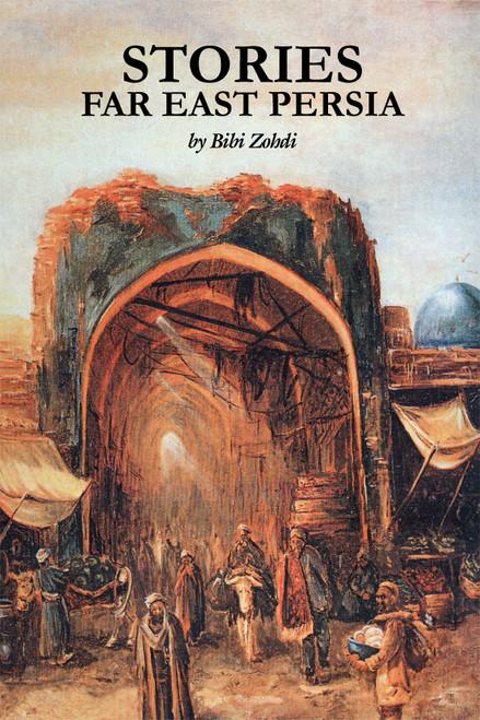 Stories: Far East Persia