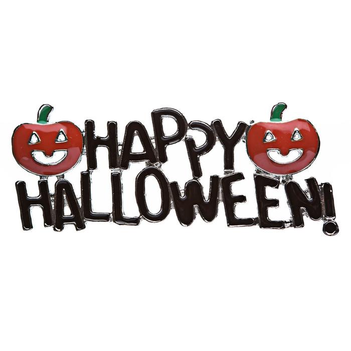 Halloween Costume Jewelry HAPPY HALLOWEEN Pumpkin Fashion Brooch Pin Silver