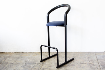 1980s Post Modern Geometric Stool