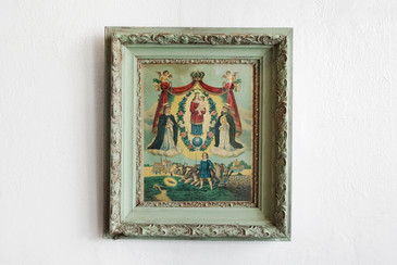 SOLD - Large Antique Roman Catholic Bookplate, Framed