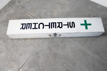 SOLD - Military Stretcher in Carrying Case, 1970s