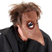 /steampunk-plague-dr-mask/