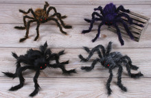 """50"""" Posable Spider Large Hair with Red Eyes"""