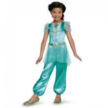 Disney Princess Jasmine (98459)