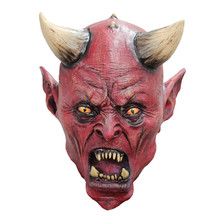 /uzzath-jr-mask-devil-mask-for-kids/