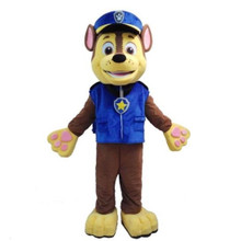 Police Puppy Mascot