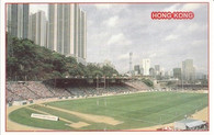 Old National Stadium (Hong Kong) (GRB-454)