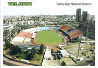 Ramat Gan Stadium (AIR-WORLD-1898)
