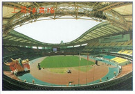 Shanghai Stadium (GRB-205)