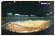 Shenzhen Stadium (GRB-265)