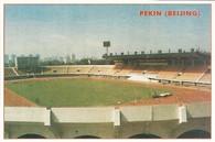 Xiannongtan Stadium (GRB-248)