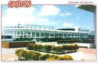 Tianhe Stadium (GRB-1295)