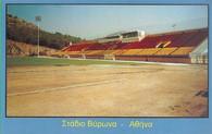 Vyronas Stadium (GRB-1106)