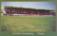 Kostas Davourlis Stadium (GRB-1108)