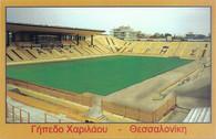 Kleanthis Vikelidis Stadium (GRB-1110)