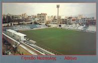 Neapoli Stadium (Athens) (GRB-1111)