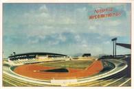 Nishi Stadium (GRB-251)