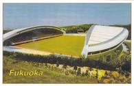 Hakatanomori Stadium (GRB-531)