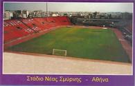 Nea Smyrni Stadium (GRB-1104)