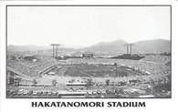 Hakatanomori Stadium (GRB-863)