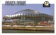 Osaka Dome (GRB-1242)