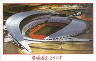 Miyagi Stadium (GRB-872)