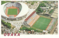 Nagai Stadium & Nagai Second Stadium (GRB-566)